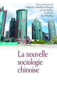 Livre numérique La nouvelle sociologie chinoise