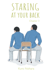 Electronic book Staring At Your Back - chapter 3 (English version)
