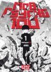 Livre numérique Mob Psycho 100 - tome 01