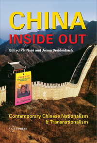 Electronic book China Inside Out