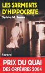 E-Book Les Sarments d'Hippocrate