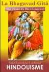 Livre numérique La Bhagavad-Gîtâ : Le chant du Bienheureux (édition intégrale, revue et corrigée).
