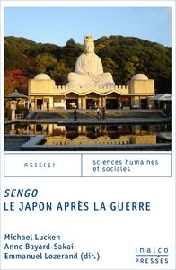 Livre numérique Sengo, le Japon après la guerre