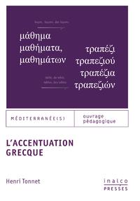 Livre numérique L'accentuation grecque