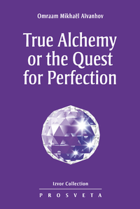 Electronic book True Alchemy or the Quest for Perfection