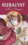 Electronic book Rubaiyat of Omar Khayyam