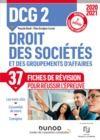 Electronic book DCG 2 Droit des sociétés et des groupements d'affaires - Fiches de révision