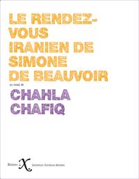 Livre numérique Le rendez-vous iranien de Simone de Beauvoir