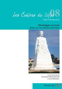 Livre numérique Développer en Syrie