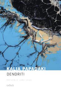 Livre numérique Dendriti