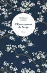 Electronic book L'Enterrement de Serge