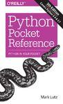 Livre numérique Python Pocket Reference