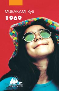 Livre numérique 1969