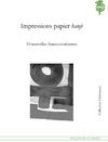 Livre numérique Impressions papier hanji