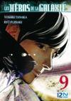Livre numérique Les Héros de la Galaxie - Tome 09