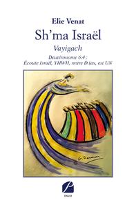 Livro digital Sh'ma Israël