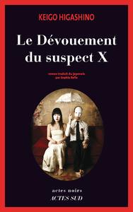 Electronic book Le Dévouement du suspect X