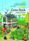 Electronic book El Bio Grow Book