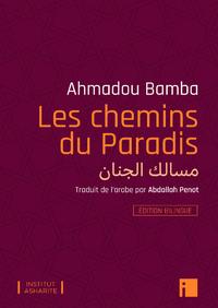 Livre numérique Les chemins du Paradis - Edition bilingue