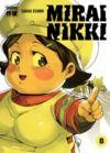 Livre numérique Mirai Nikki (Tome 8)