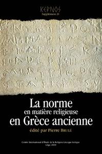 Electronic book La norme en matière religieuse en Grèce ancienne