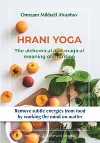 Electronic book Hrani Yoga