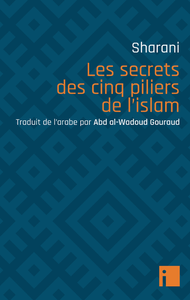 Livre numérique Les secrets des cinq piliers de l'islam