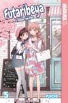 Electronic book Futaribeya Volume 5