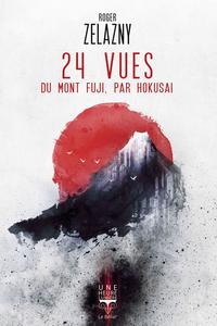 Electronic book 24 vues du Mont Fuji, par Hokusai