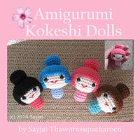 Amigurumi Japanese Meaning : Ebook Amigurumi Kokeshi Dolls - 7switch