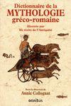 Electronic book Dictionnaire de la mythologie gréco-romaine
