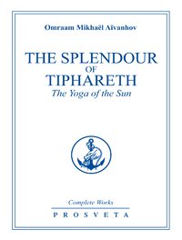 Electronic book The Splendour of Tiphareth