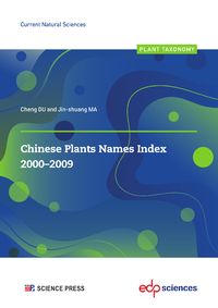 Electronic book Chinese Plants Names Index 2000-2009