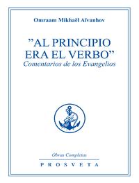 """Electronic book """"Al principio era el Verbo"""""""