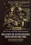Libro electrónico Relación de antiguedades deste reyno del Piru