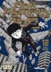 Livre numérique Mob Psycho 100 - tome 12