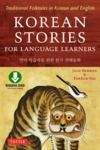 Livre numérique Korean Stories For Language Learners