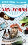 Livre numérique SMS-роман