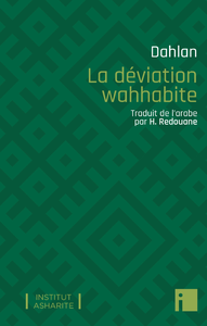 E-Book La déviation wahhabite