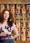 Livre numérique Juifs d'Europe