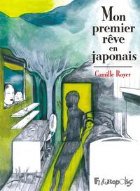 Livre numérique Mon premier rêve en japonais