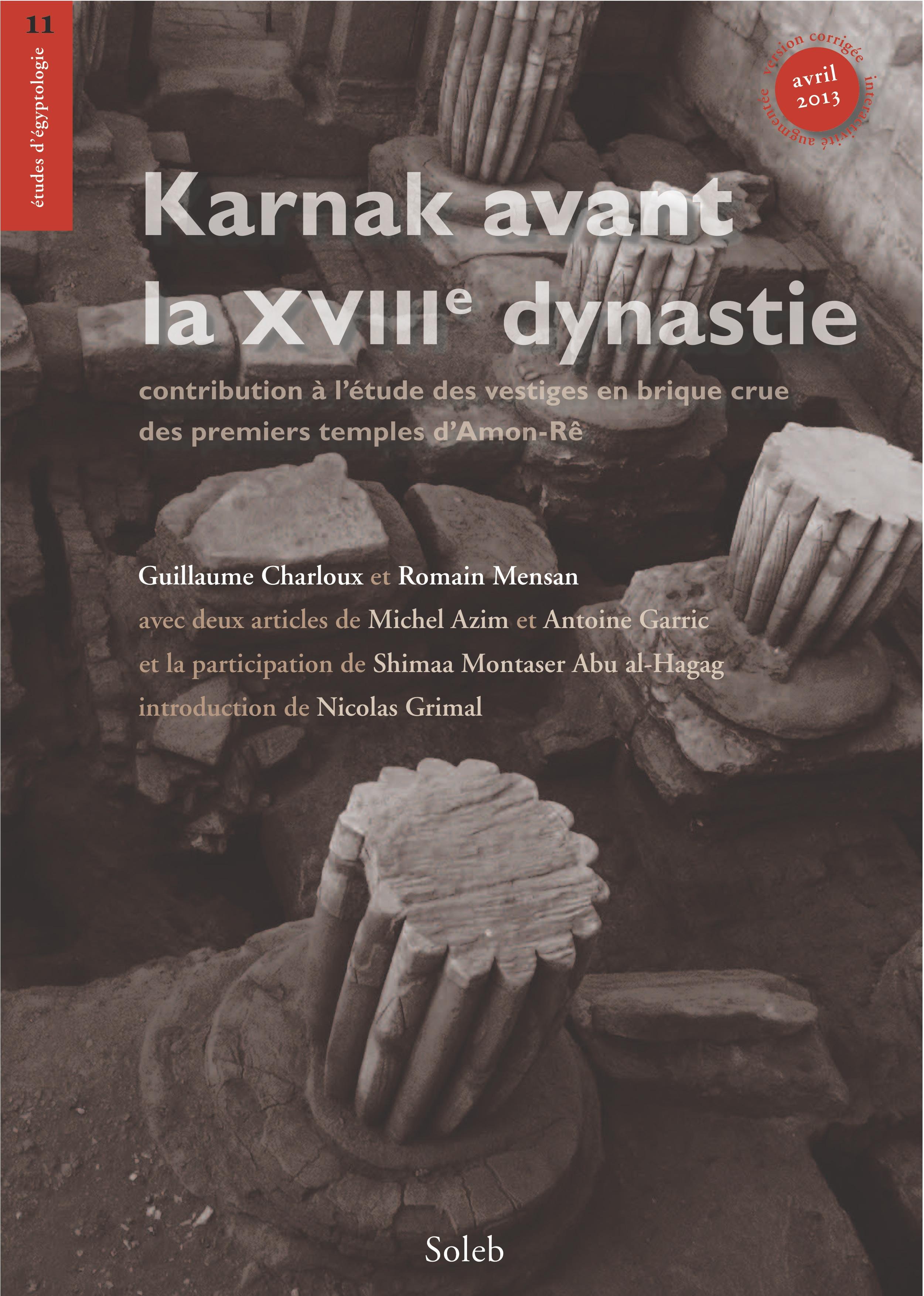 book lesprit de laiguille lapport du yi jing a la pratique de lacupuncture