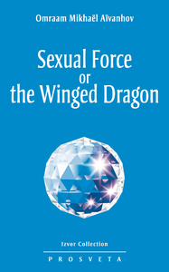 Electronic book Sexual Force or the Winged Dragon