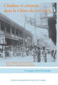 Livre numérique Citadins et citoyens dans la Chine du XXe siècle