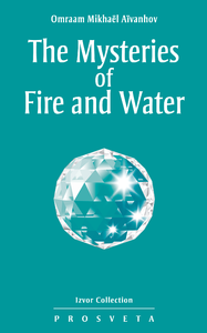 Electronic book The Mysteries of Fire and Water