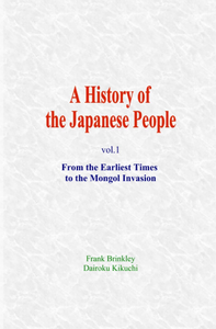 Livro digital A History of the Japanese People