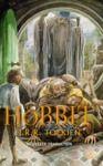 Livre numérique Le Hobbit