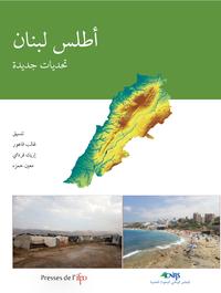 Livre numérique أطلس لبنان