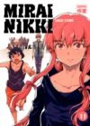 Livre numérique Mirai Nikki (Tome 11)