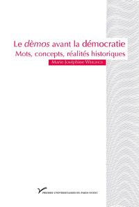 Electronic book Le dèmos avant la démocratie